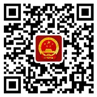 微信图片_20210222235930.png
