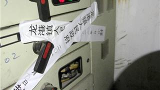 龙港印刷业整治高压态势不变 不合格企业必须关停