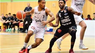 2018四国男子篮球争霸赛门票开售啦!家门口的国际A级赛事不容错过!