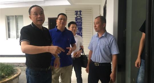 """陈为来督查新型城镇化""""五个中心""""标准..."""