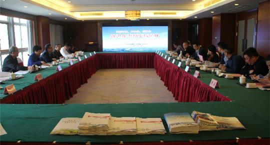 龙港国家新型城镇化标准化试点正式开始...