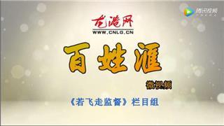 """【百姓汇-第22期:""""体彩杯""""男子篮球超级联赛..."""