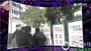 """【百姓汇-第19期:""""垃圾革命""""年度考核(二)..."""